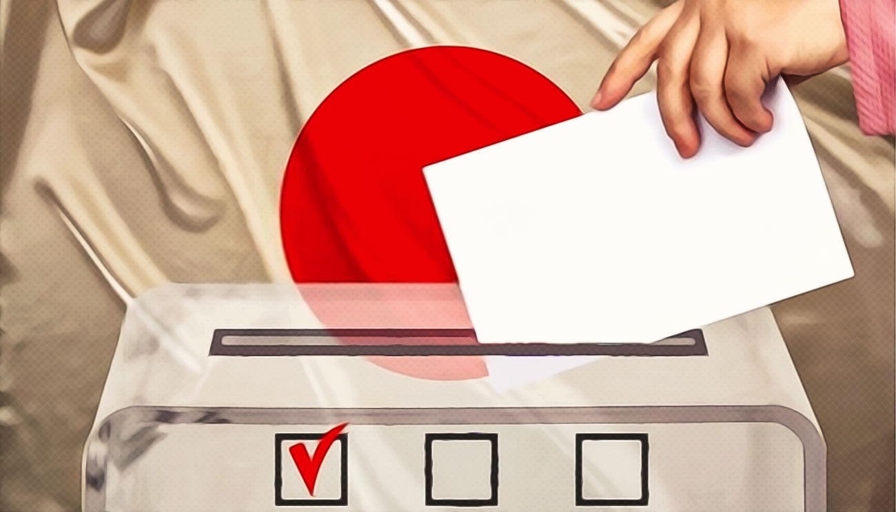A Japanese City Taps Blockchain Technology For <bold>Voting</bold>
